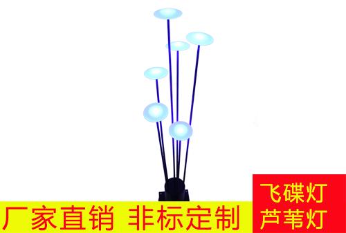 http://www.yeliqi.com/data/images/product/20180831170911_694.jpg
