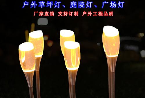 透明棒芦苇灯