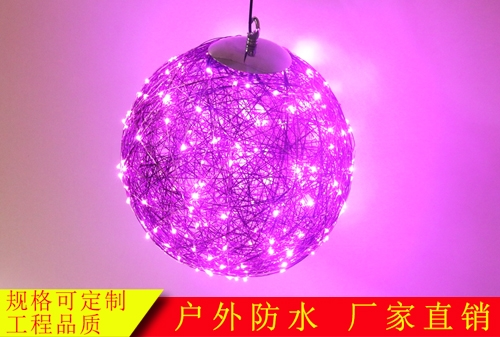 铜线圆球挂树灯